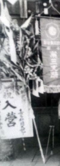 46kami-entry.jpg