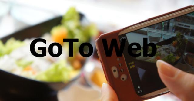 GoTo_Web_n-s.png